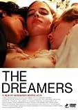 ドリーマーズ 特別版 ~R-18ヴァージョン~ [DVD]北野義則ヨーロッパ映画ソムリエのベスト2004第7位