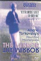 The Mirror [Import]