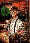 Iwamal―岩丸動物診療譚 (4) (ビッグコミックス)