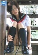鈴木ゆき ONE [DVD]