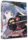 echange, troc Tsubasa 2/3 - Inclus 1 Livret et 4 CARTES - Coffret 2 DVD