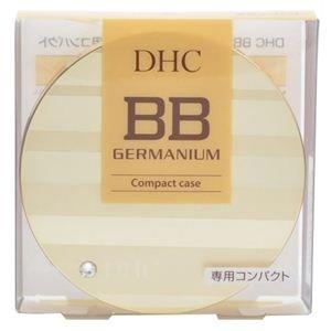 DHC BB ミネラルパウダーGE 専用コンパクト