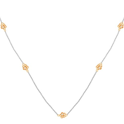 10k Two-Tone Gold Diamond Chain w/ Pink Component Necklace (1/10 cttw, I-J Color, I3 Clarity), 36