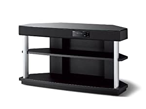 Yamaha YRS-700 TV Stand Includes 7.1-Channel Home Theater System with 250W Digital Amplifier and Invisible Subwoofer (Black) from Yamaha