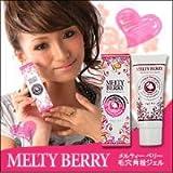 【 メルティベリー ケアナカクセンジェル 3個セット 】イチゴ鼻をクリーニング!気になる角栓・汚れもすっきり!