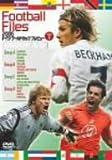 2006ドイツワールドカップ プレビュー VOL.1 FOOTBALL FILES [DVD]
