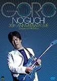 野口五郎 35周年記念ライヴ [DVD]