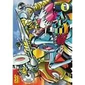 鋼鉄ジーグ VOL.3 [DVD]