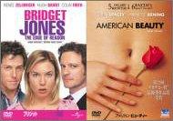 ブリジット・ジョーンズの日記 きれそうなわたしの12か月 + アメリカン・ビューティー(初回限定生産) [DVD]