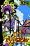 Xxxholic 8 (Xxxholic (Graphic Novels))Clamp