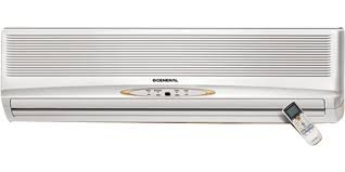 O'General ASGA24ACT Hyper Tropical Wall Mounted Split AC (2 Ton, 3 Star Rating, White)