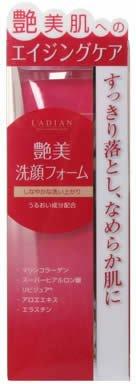 レディアン モイスト洗顔フォーム 120g