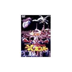 X�{���o�[ DVD-BOX