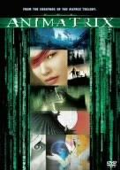 アニマトリックス 特別版 [DVD]