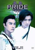 プライド Vol.11 [DVD]