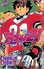 アイシールド21 第12巻 2005年03月04日発売