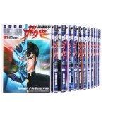 強殖装甲ガイバー コミック 1-30巻セット (カドカワコミックスA)