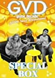 GVD globe decade -globe real document- SPECIAL BOX [DVD]