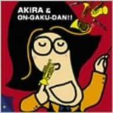 ブラスバンド・バラエティ 宮川彬良&大阪市音楽団 痛快ライヴ!マツケンサンバII!!