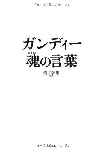 """日本人はなぜ悪なのか意外と知られてない日本の立場""""フランス漫画展、韓国の漫画はOKでも「日本側の主張を描いたキモ漫画」はNG"""" %e6%b0%91%e6%97%8f%e3%83%bb%e3%82%a4%e3%83%87%e3%82%aa%e3%83%ad%e3%82%ae%e3%83%bc %e6%ad%b4%e5%8f%b2 %e6%98%a0%e7%94%bb %e3%82%b3%e3%83%9f%e3%83%83%e3%82%af%e3%83%bb%e3%82%a2%e3%83%8b%e3%83%a1 ajia netouyo health international"""