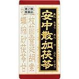 【第2類医薬品】[クラシエ」漢方安中散加茯苓エキス錠 180錠 ×2