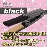 オーム電機 ヘアメイクアイロンPiao〜ブラック〜
