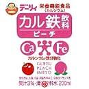 南日本酪農協同(株) デーリィ カル鉄飲料 ピーチ200ml紙パック×24本入
