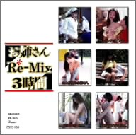 [] お姉さんRe-Mix3時間