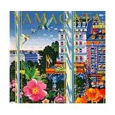 色彩のうた―ヒロ・ヤマガタ画集