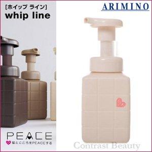 アリミノ ピース ホイップシリーズ ナチュラルウェーブ 250g ARIMINO