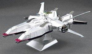 Gundam Ex Albion Limted Edition Diecast Model Kit