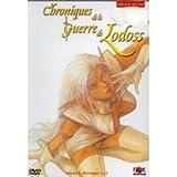 echange, troc Chroniques de la guerre de Lodoss, Les - Vol. 1