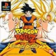 Dragonball Z - Ultimate Battle 22 (dt. Version)