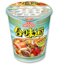 Nissin Spicy Seafood Instant Authentic HK Japanese Ramen Cup Of Noodles Soup (5 Pack)