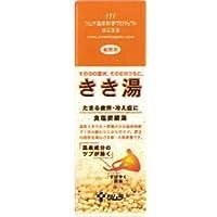 クナイプ バスソルト オレンジ リンデンバウム 850g