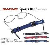 SWANS(スワンズ) SWANSスポーツバンド ブルー 180mm-230mm [ 品番 ] A-63