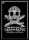 【DVD】  Janne Da Arc Live 2006 DEAD or ALIVE -SAITAMA SUPER ARENA 05.20- /