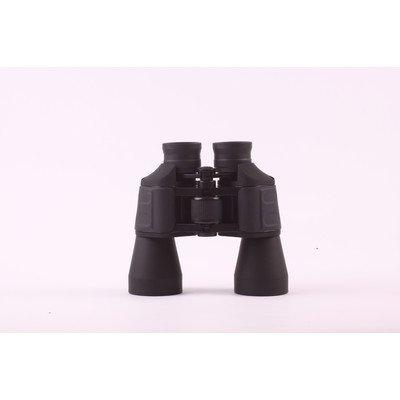 Sun Optics Usa 7 X 50-Inch Multi-Coated Centre Focus Fdc Rubber Armored Porro Binocular