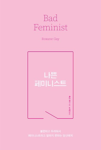 the themes of feminism in bad feminist a collection of essays by roxane gay Book summary and reviews of bad feminist by roxane gay more books bad feminist essays by roxane gay and commenting on the state of feminism.