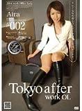 Tokyo After Work OL #002 Aira