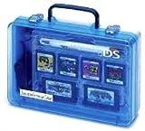 NintendoDS専用 DSシステムアタッシュケース