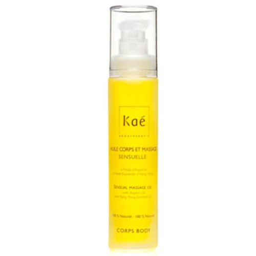 Kae Argan Oil