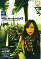 [----] Tokyo High School Girl2