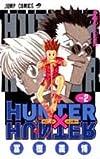 HUNTER×HUNTER 2 (ジャンプ・コミックス)