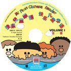 My First Chinese Reader CD-ROM Volume 1