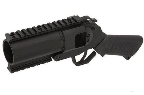 40mmピストルグレネードランチャー