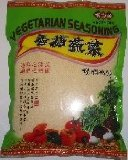 2 BAGS VEGETARIAN SEASONING 17.52 OZ