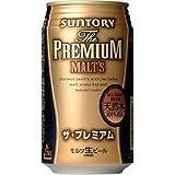 サントリー ザ・プレミアム・モルツ 350ml×24缶