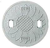 丸マス蓋(枠なし) 樹脂製 耐圧2トン 300型 JT2-300SFW(雨水・穴あり) 城東テクノ