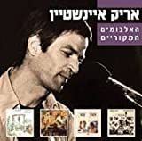 "Arik Einshtein Special Edition 4 Cd -"" Likes to Be At Home"", Fragile"" ""Sits on the Fence"", ""Time Out""- Israeli Hebrew Best Albums"